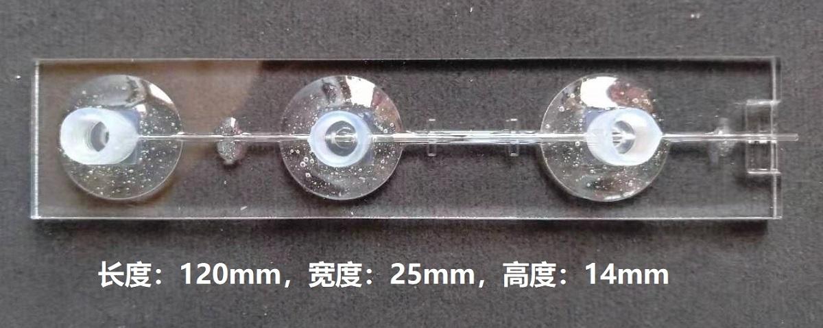 共轴玻璃毛细管混合芯片